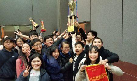 KTS Drama Club won Shatin Drama Festival 2018